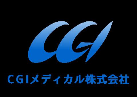 CGIメディカル株式会社